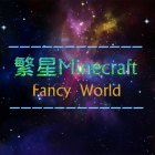 ◤繁星▼Fancy World◢ MCQQ群